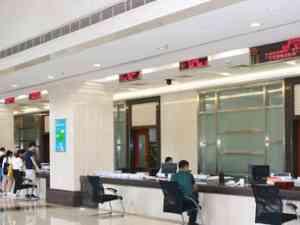 东莞个体工商户、自由职业者也可缴存公积金